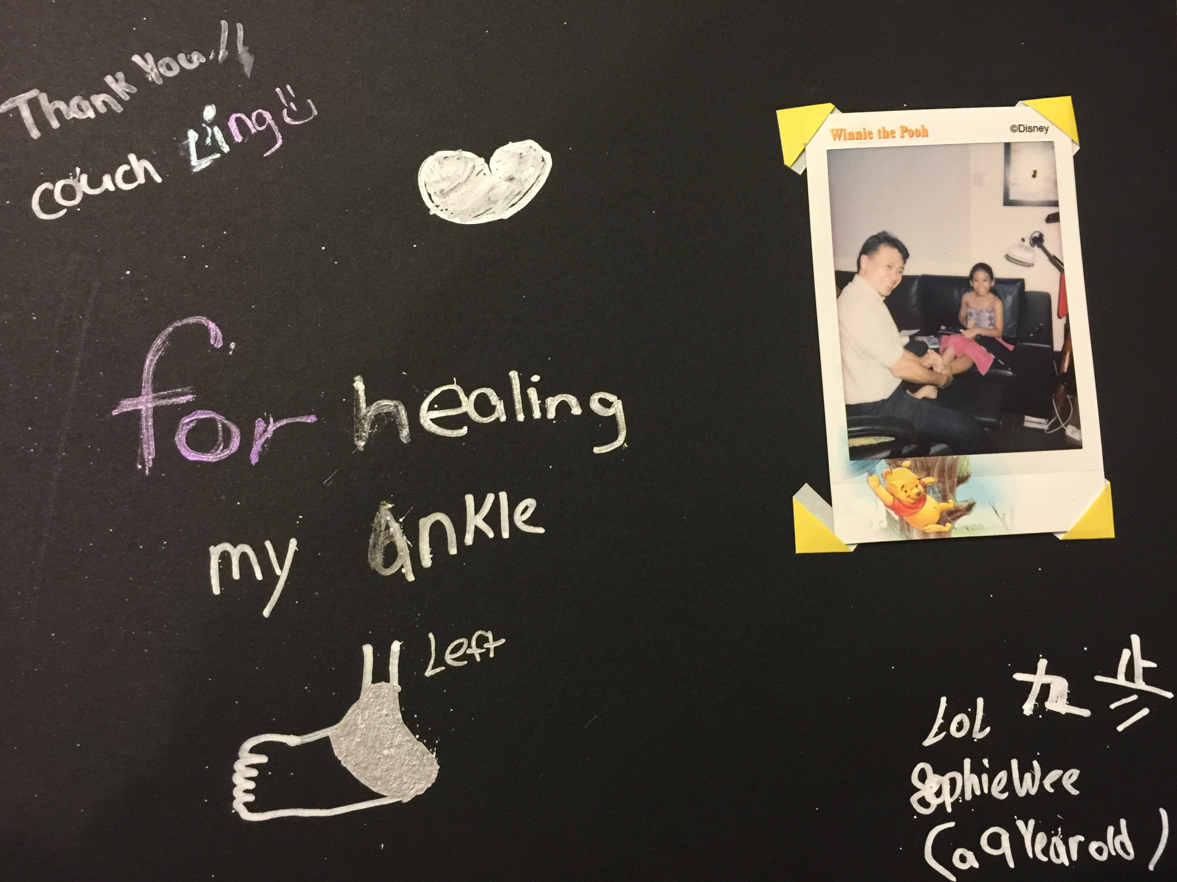 Thank you!! Coach Ling:) for healing my left ankle. LOL 9 岁 Sophie Wee (a 9 year-old)